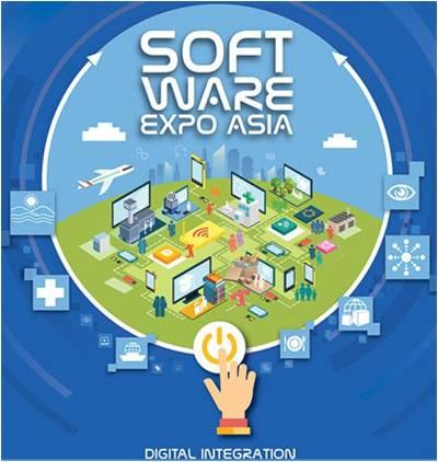 Software Expo Asia-Digital Integration