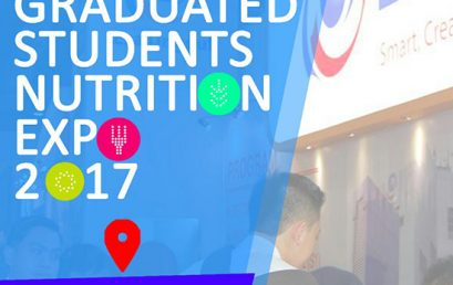 Graduated Students Nutrition EXPO 2017