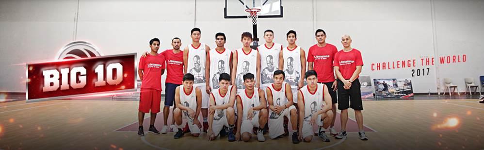 La Streetball Basket di Manila