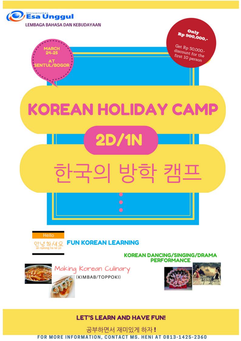 Korean Holiday Camp